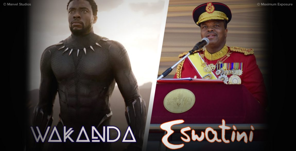 Wakanda vs Eswatini - How do Africa's two newest countries square up?